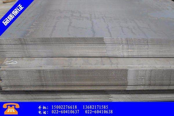 华蓥市5mm花纹钢板出口贸易摩擦加大企业需警惕后期政策变