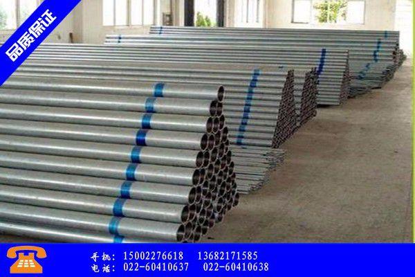 丹东振兴区无缝钢管厂家直销行业分类