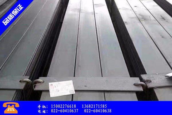 热轧扁钢用途行业关注度高