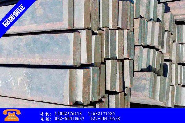 热轧扁钢技术要求执行标准