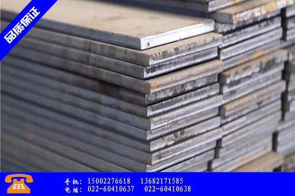 林芝地区热轧镀锌槽钢效益凸显