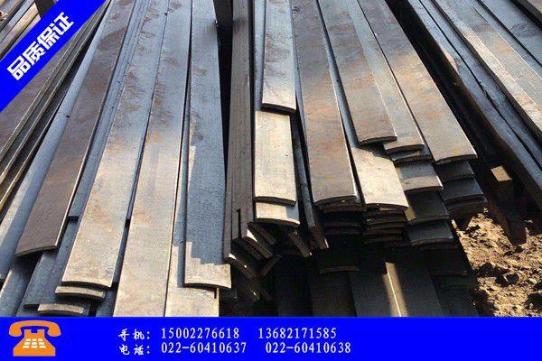 三亚吉阳区热轧扁钢图片高端品质