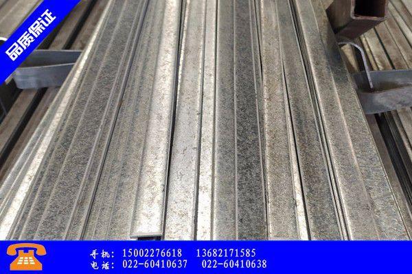 三门峡湖滨区热镀锌工字钢产品库