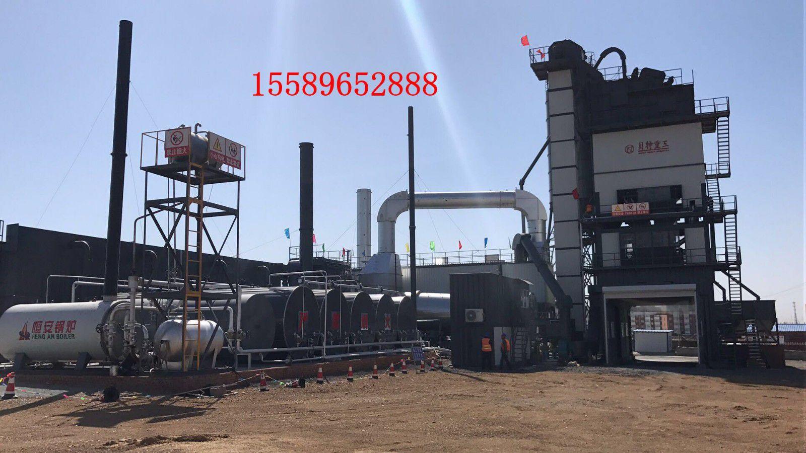 红河哈尼族彝族自治州300稳定土拌和设备行业分类