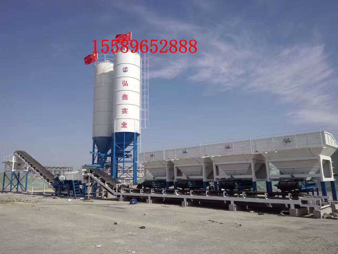 营口市稳定土拌和站生产行业出炉