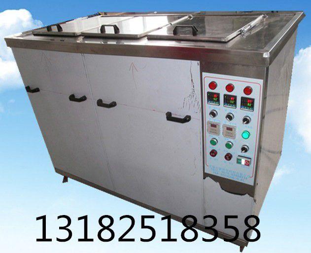 宜宾长宁县超声波清洗设备迅速开拓市场的创