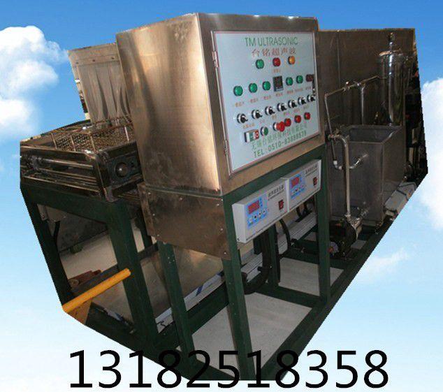 阿坝藏族羌族汶川县小型超声清洗机价格常年
