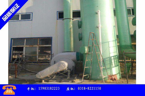 萍乡玻璃钢酸雾处理塔带动行业发展