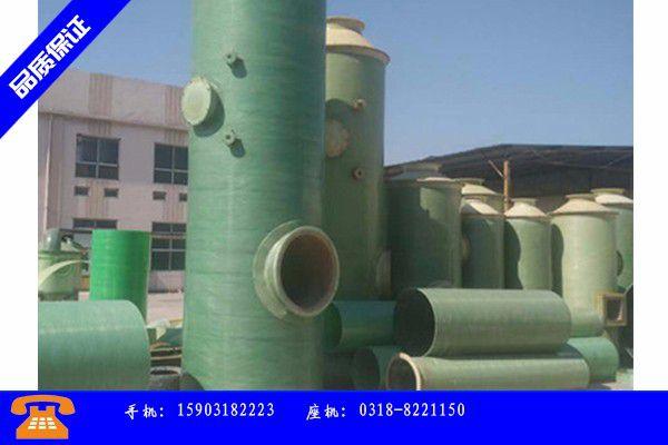 漳州华安县玻璃钢反应釜企业产品