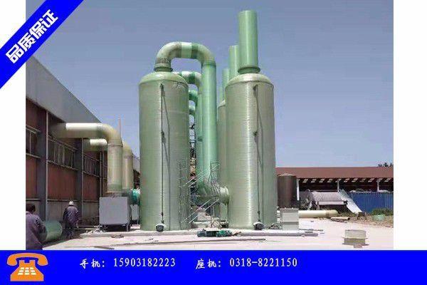 博尔塔拉蒙古自治州喷淋塔供应专业市场有底气价格再次看涨