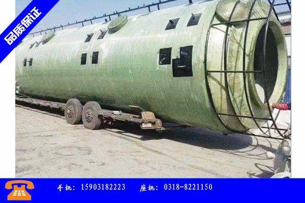 河池凤山县玻璃钢生物除臭箱国内价格继续拉升华南上涨幅度3050