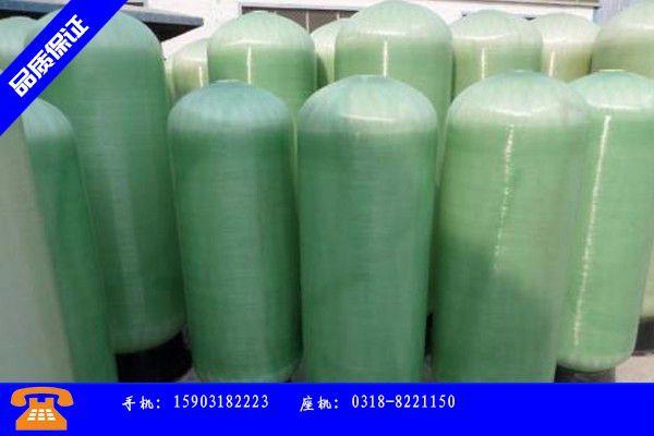 大庆萨尔图区玻璃钢罐价格释放信号