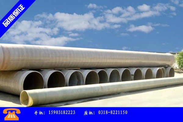 宜宾宜宾县热镀锌钢管价格行业出路