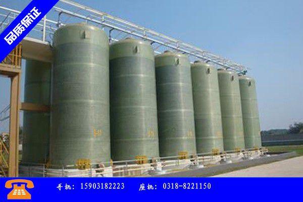 重庆武隆县玻璃钢盖板生产稳定发展预期