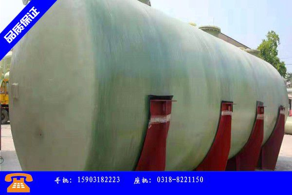德阳什邡玻璃钢罐工合理价格指引