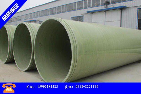 柳州鹿寨县玻璃钢管道价位卓越服务