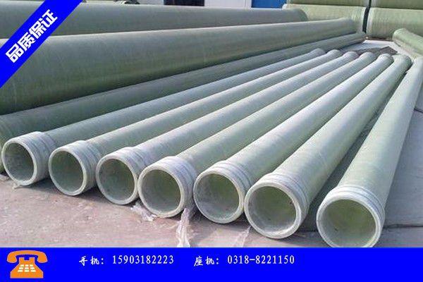 自贡自流井区供应玻璃钢管道品牌