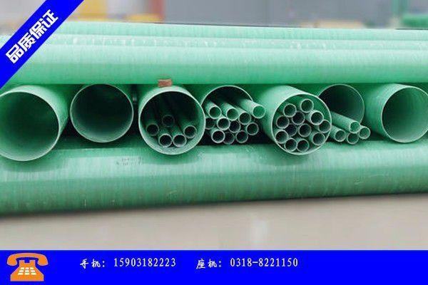 高密市供应玻璃钢夹砂管道产品的辨别方法