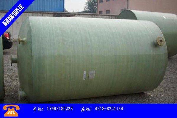 乐东黎族自治县生产玻璃钢新行情