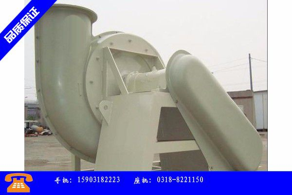 上海静安区玻璃钢屋顶风机代理商|上海静安区玻璃钢屋顶风机价格|上海静安区玻璃钢屋顶风机代理价格价格公道
