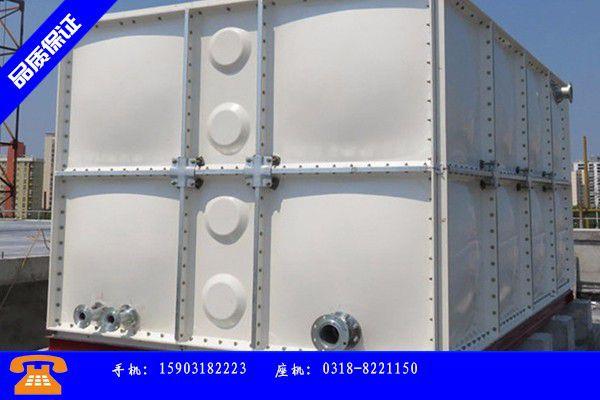 上海青浦区不锈钢水箱消防|上海青浦区不锈钢水箱消防水箱|上海青浦区不锈钢水箱水箱价格优惠