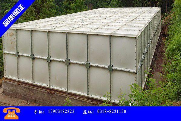 温州瑞安smc玻璃钢水箱多少钱客户至上
