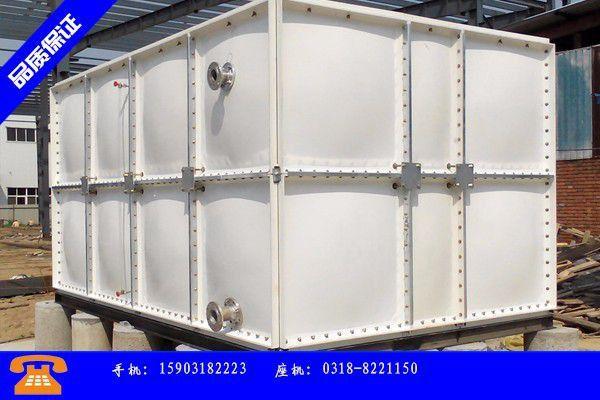 济宁市玻璃钢消防水箱价格表价格持续走弱特钢库存量环比增加