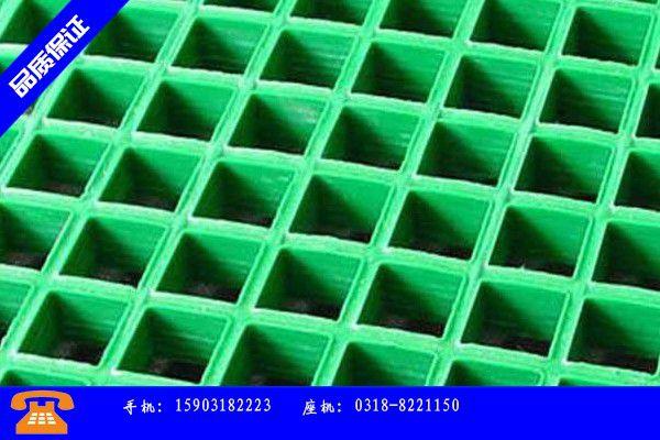三明泰宁县玻璃钢格栅板盖板便宜厂家报价
