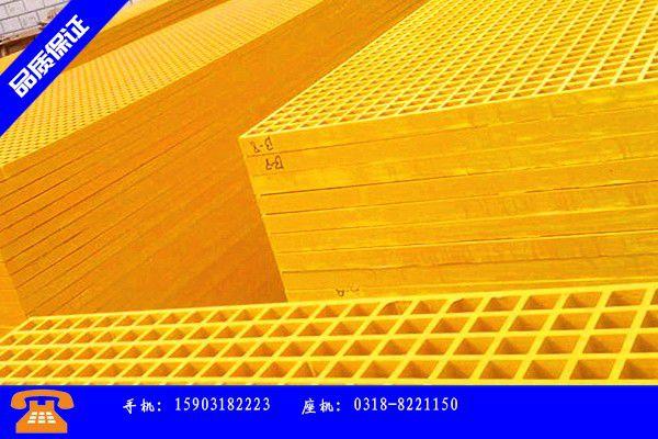邯郸肥乡县玻璃钢网格盖板全部