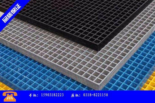 象山县格栅玻璃钢盖板哪个品牌性能好