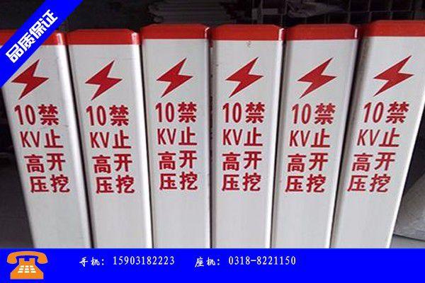 延安黄陵县铁路玻璃钢标志桩行业国际形势|延安黄陵县防腐玻璃钢拉挤型材