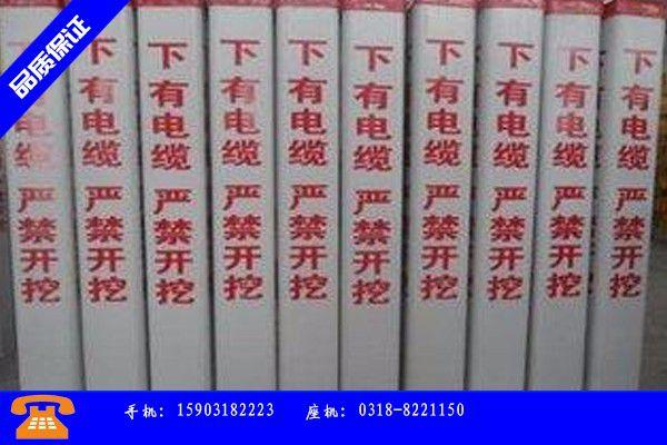 上海徐汇区玻璃钢制品|上海徐汇区玻璃钢化粪池|上海徐汇区玻璃钢公路标志桩产品问题的原理和解决