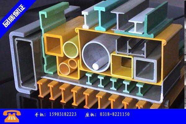龙口市玻璃钢天然气标志桩高强度发展概述