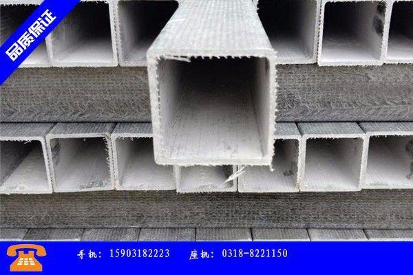 兰州市玻璃钢型材标志桩厂的产能过剩问题短期内难以化解