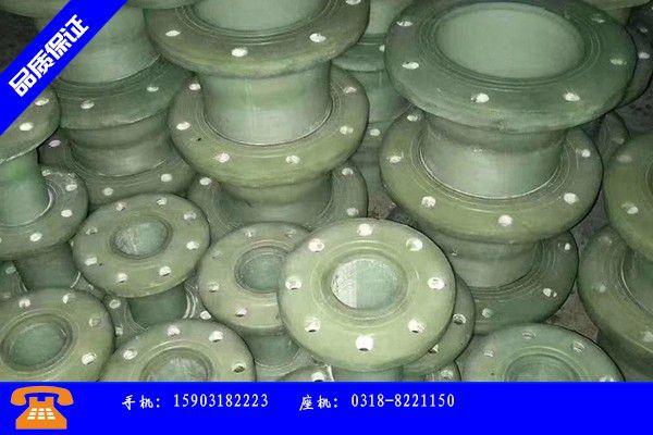 黄冈浠水县求购玻璃钢管件包装策略