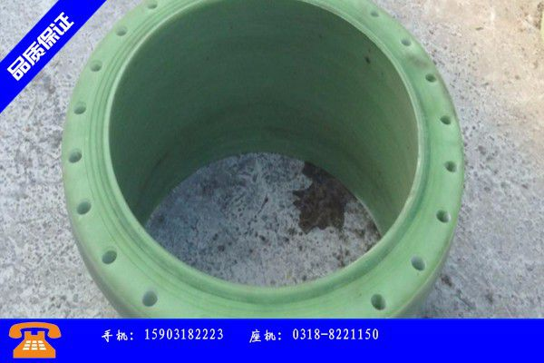 重庆丰都县玻璃钢管材价格行业知识