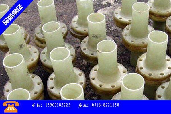 南宁宾阳县玻璃钢管件多少钱费用合理