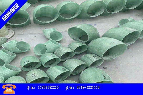 重庆北碚区玻璃钢防雨弯头随到随提