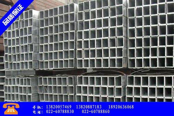 湛江市4040镀锌方管行业市场