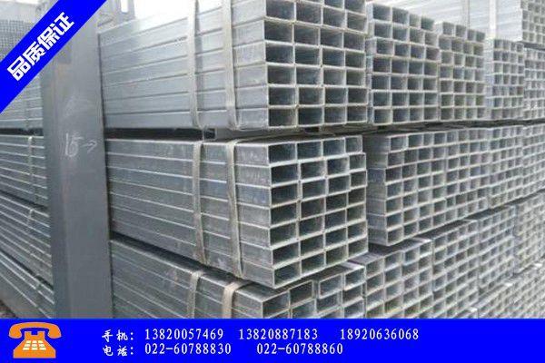 内江沐川县热镀锌方管尺寸品质提升