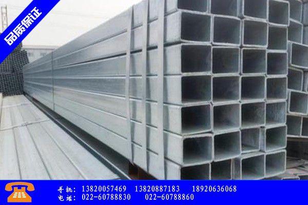 三明建寧縣30熱鍍鋅方管產品使用的注意事項
