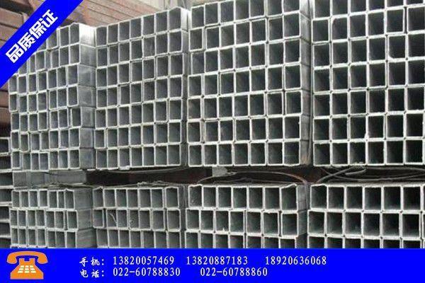 昌都地区丁青县热镀锌方管型号元旦来临重庆市场上下皆无动力