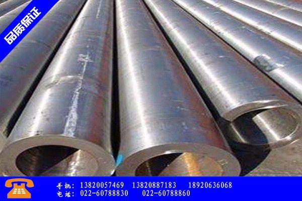 呼和浩特清水河县供应高压锅炉管产品的优势