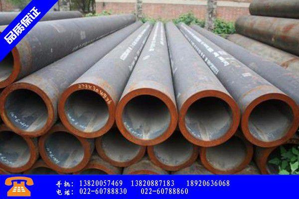 海南藏族自治州低中压锅炉钢管铸造辉煌