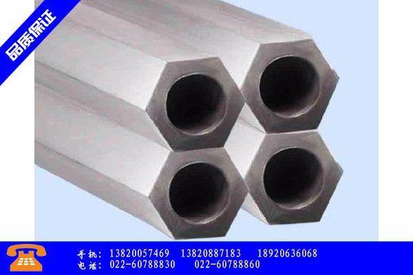 锡林郭勒盟太仆寺旗中空六角钢加工过程中几道重要工序你知道吗