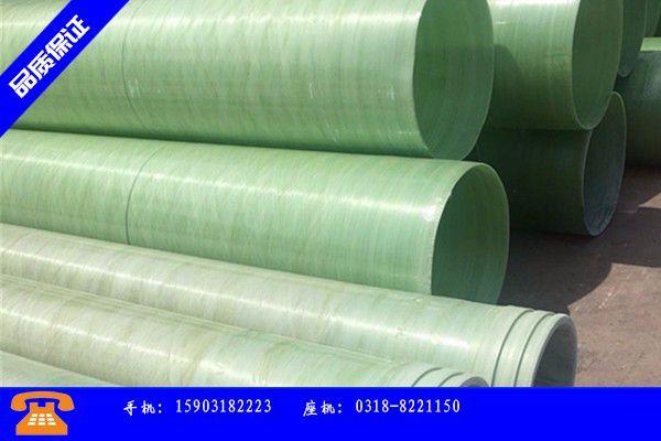 九江玻璃钢管道的 九江玻璃钢管道的价格 九江玻璃钢管道生产设备报价走势稳定