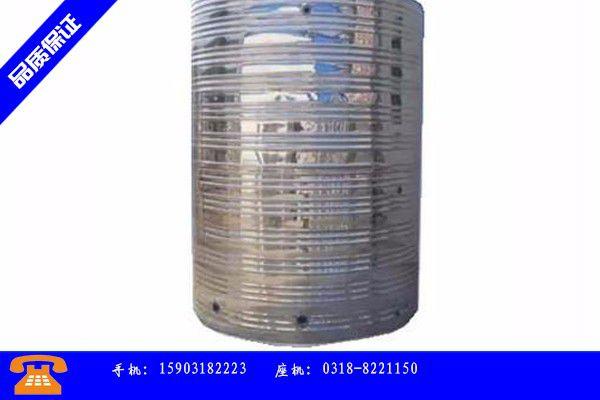 沧州海兴县不锈钢水箱的价格定做铸造辉煌