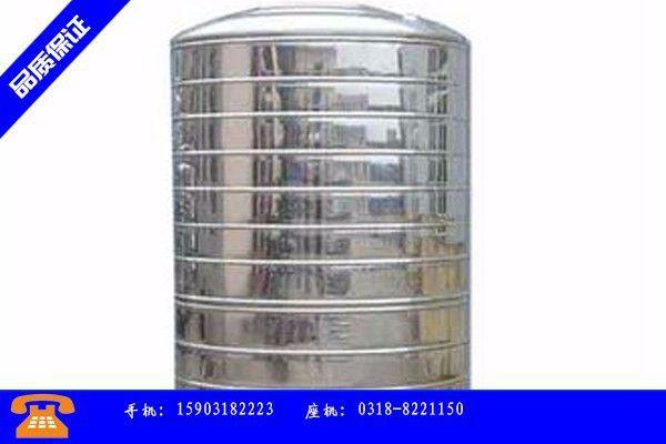 耒阳市不锈钢304水箱价格市场需进一步规范原材料