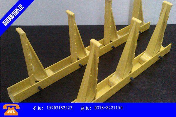 玉树藏族杂多县电缆槽盒支架欢迎您订购