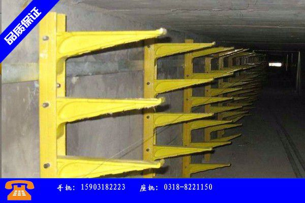 阿克苏地区温宿县矿用电缆支架生产商